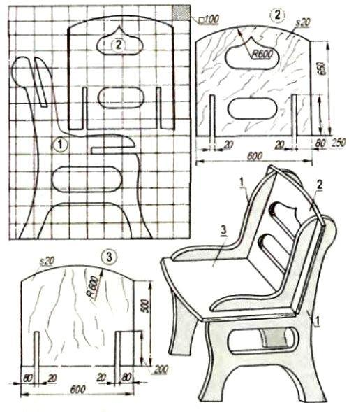 Своими руками складной стул