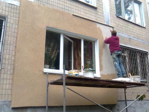 история аудиокниги утепление стены со стороны квартире подобрать