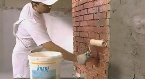 Штукатурка стен. Грунтовка стены