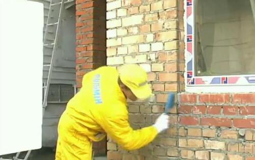 Очистка стен перед утеплением