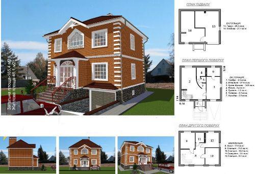 Где взять проект кирпичного дома? И сколько он стоит?