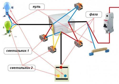 Схема подключения двух
