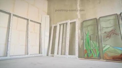 Осмотр рамы и выемка стеклопакетов