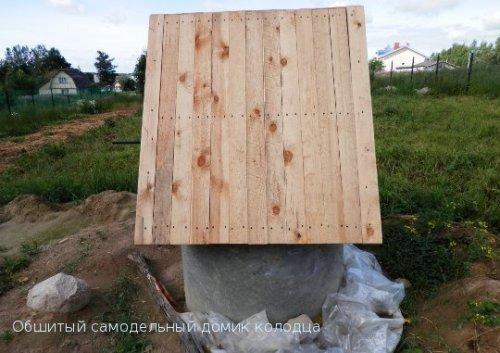 Обшивка домика для колодца доской