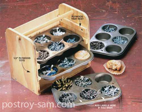 Ящики для хранения саморезов, гвоздей и другой мелочи