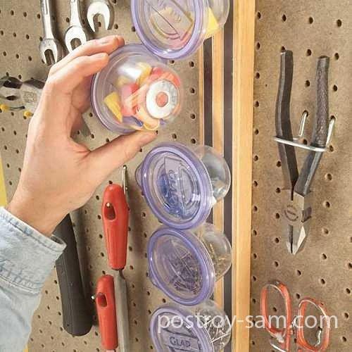 Магнитные коробочки для мелких деталей