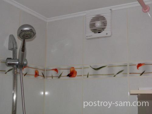Нужна ли в ванной вентиляция?