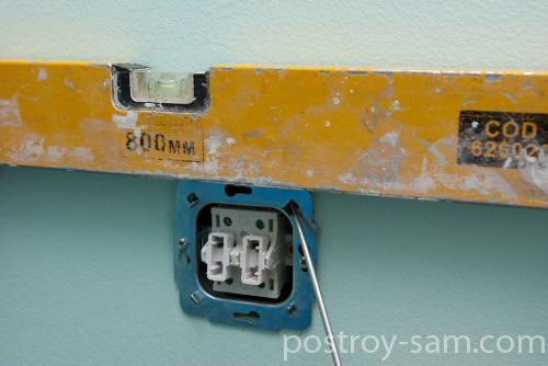 Установка выключателя по уровню