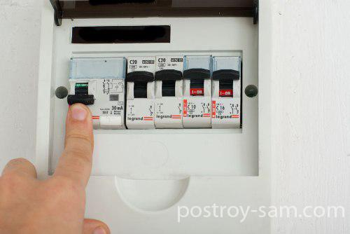 Отключение электричества на считке