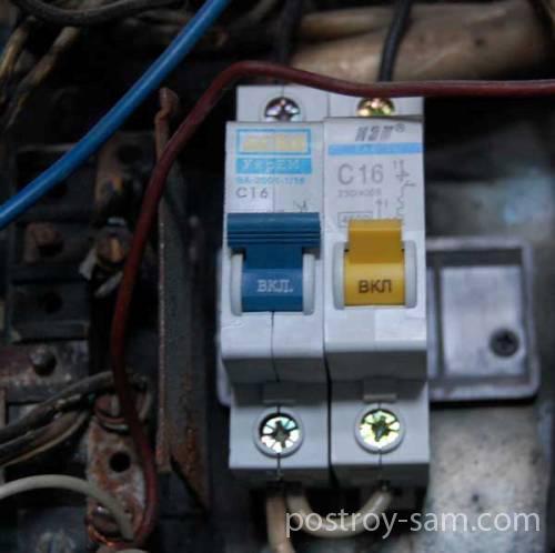 Автомат отключения электричества