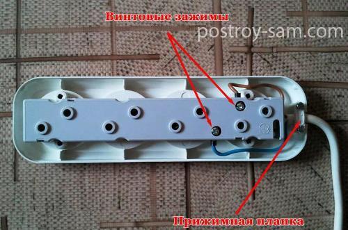Фиксация проводов зажимами