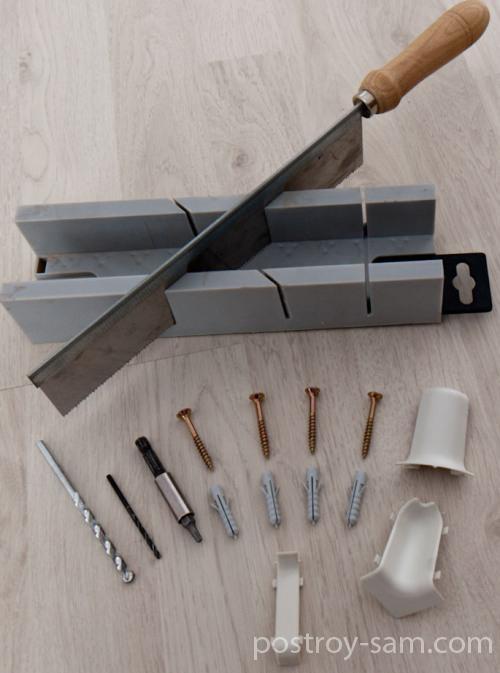 Инструменты и материалы для установки плинтуса