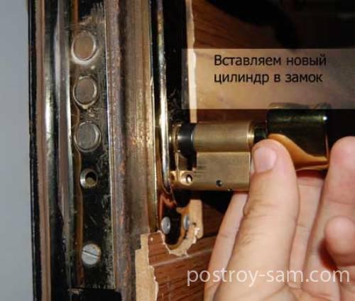 zamena-cilindra-zamka-8.jpg