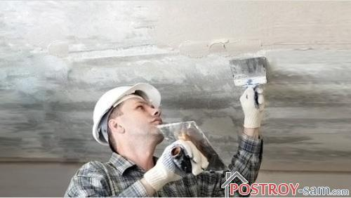 Подготовка поверхности потолка под покраску