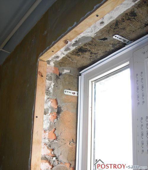 П-образная полоска по периметру окна
