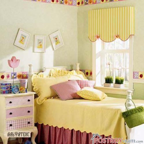 Желтые шторки
