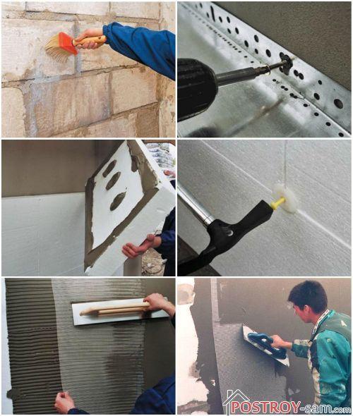 Процесс утепления стены пенопластом снаружи