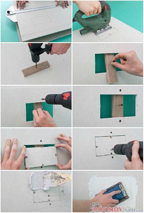Как заделать дыру в стене из гипсокартона?