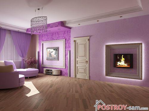 Фиолетовая гостиная