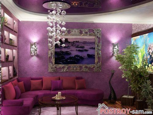 Дизайн фиолетовой гостиной