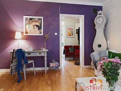 Стены фиолетового цвета