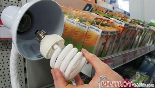 Как купить энергосберегающую лампу