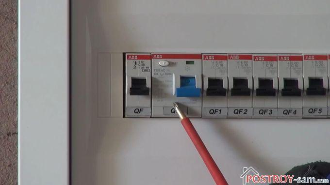 Вводной автомат и вводное устройство защитного отключения