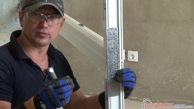 Укрепление балконной рамы