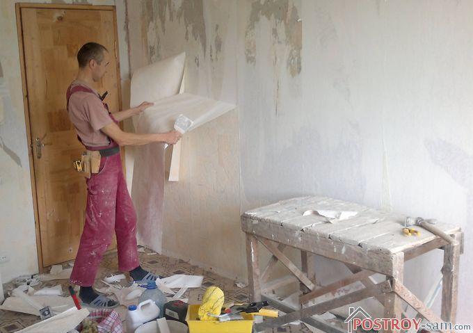 Этапы ремонта квартиры — последовательность выполнения работ