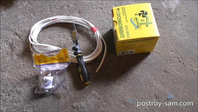 Инструменты и материалы для устройства вентиляции погреба в гараже