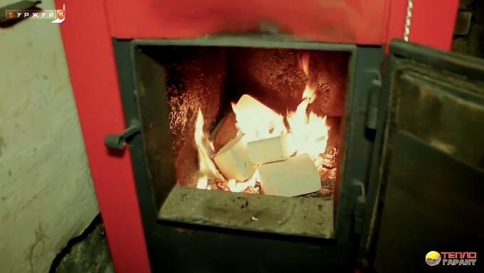 Топливо для пиролизных котлов