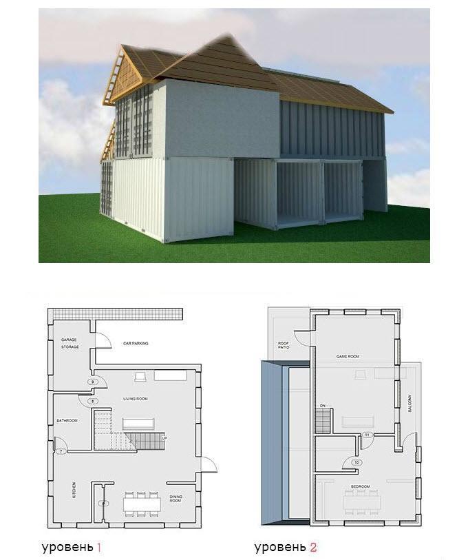 Проект двухэтажного дома из контейнеров