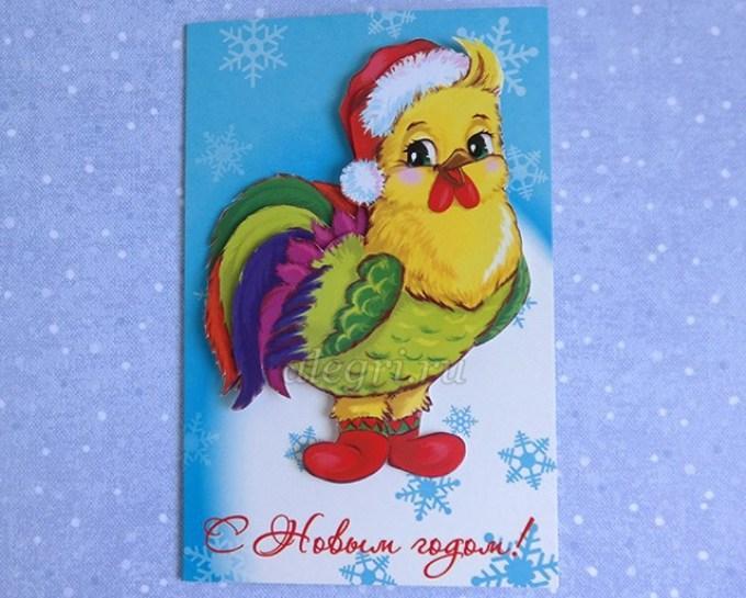 Новогодний петух - поздравительная открытка