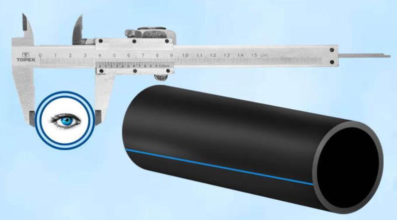 Как определить диаметр трубы на глаз