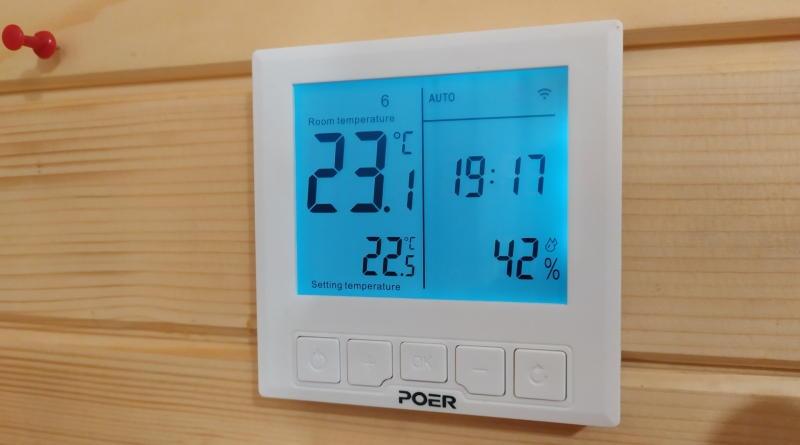Термостат для отопления POER PTC 26